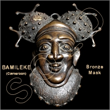 Bamileke Royal Bronze Mask